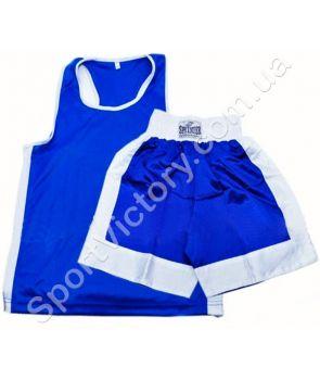 Боксерская форма Sprinter (Blue)