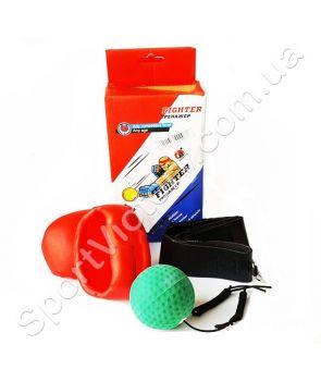Fight ball с накладками для рук