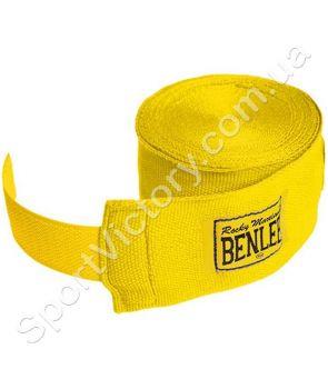 Боксерские бинты Benlee Handwraps желтый