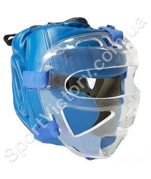 Боксерский шлем с прозрачной маской (синий)