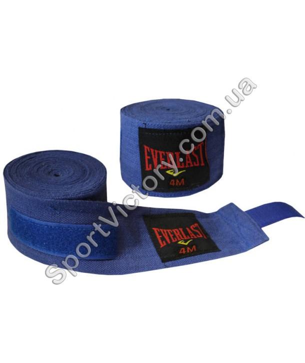 Боксерские бинты Everlast Blue 4m