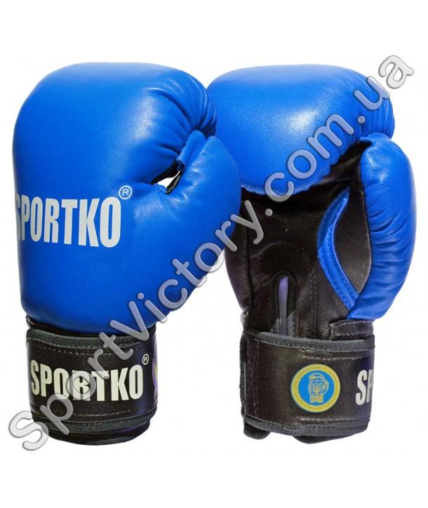 Перчатки боксерские ФБУ SportKo