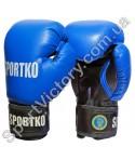 Перчатки боксерские ФБУ SportKo BLUE