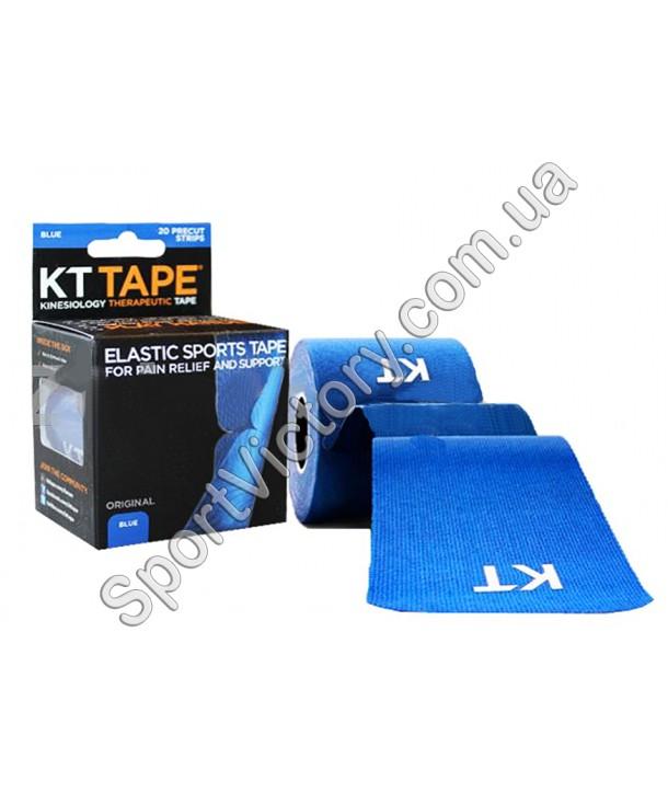 Кинезио тейп KT Tape (20шт. L-5м : 5см.)