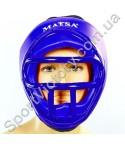 Шлем боксерский с решеткой Matsa