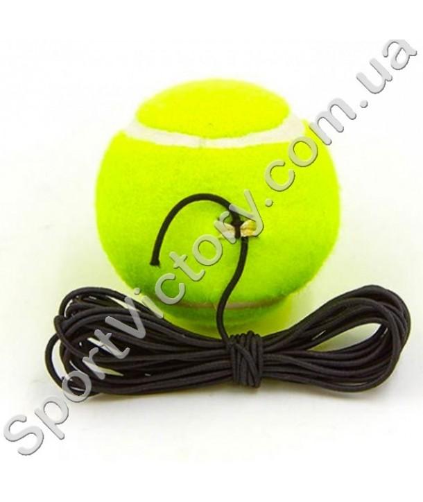 Fight ball боевой мяч